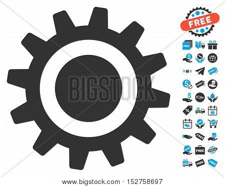 Cog icon with free bonus symbols. Vector illustration style is flat iconic symbols, blue and gray colors, white background.