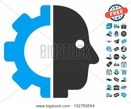 Cyborg Head icon with free bonus images. Vector illustration style is flat iconic symbols, blue and gray colors, white background.