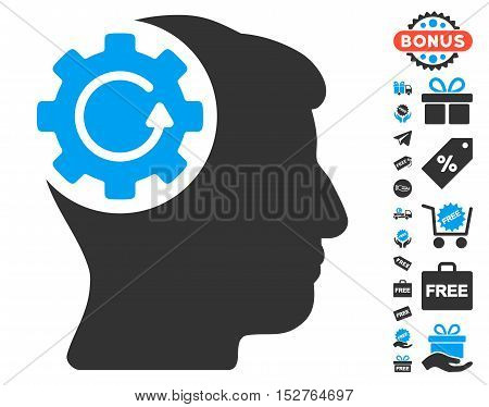 Intellect Gear Rotation icon with free bonus pictograms. Vector illustration style is flat iconic symbols, blue and gray colors, white background.