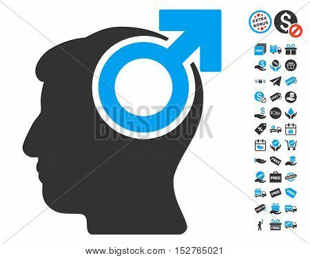 Intellect Potency pictograph with free bonus pictures. Vector illustration style is flat iconic symbols, blue and gray colors, white background.