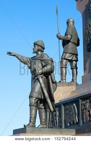YAROSLAVL, RUSSIA - JULY 10, 2016: Sculpture of Prince Yaroslav the Wise. Fragment of the monument in honor of the 1000th anniversary of Yaroslavl city. The Golden Ring of Russia