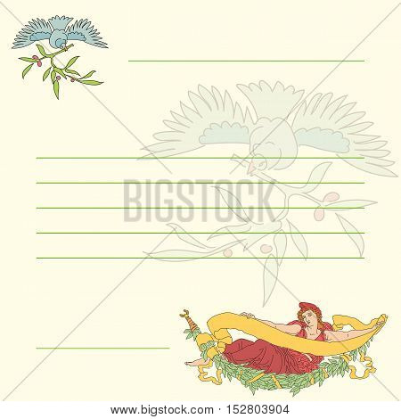 Vector retro postcard, useful for any celebration