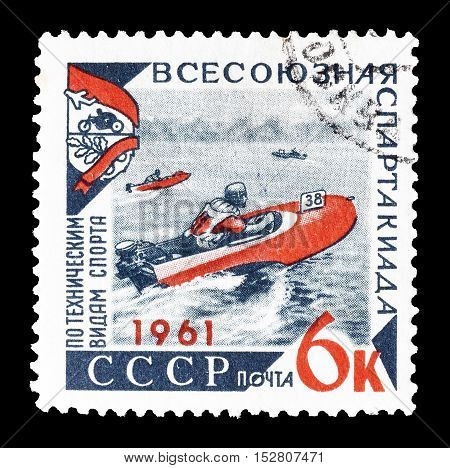 USSR - CIRCA 1961 : Cancelled postage stamp printed by USSR, that shows Boat race.