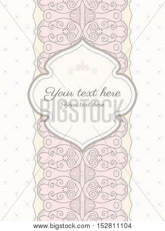 Vector abstract background and frame with sample text. Perfect as invitation or greeting. Pattern is included as seamless swatch. All pieces are separate. Easy to change colors.