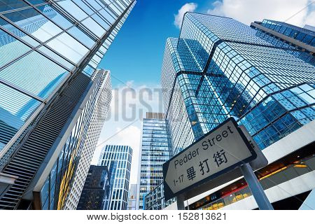Look at the skyscrapers of the Hong Kong Financial District.