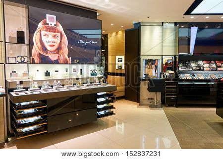 HONG KONG - CIRCA JANUARY, 2016: a cosmetics store in Hong Kong. Cosmetics are substances or products used to enhance the appearance or fragrance of the body.