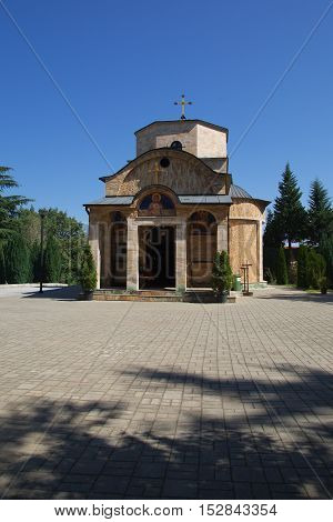 Macedonian Orthodox Church on Mount Vodno at the daytime