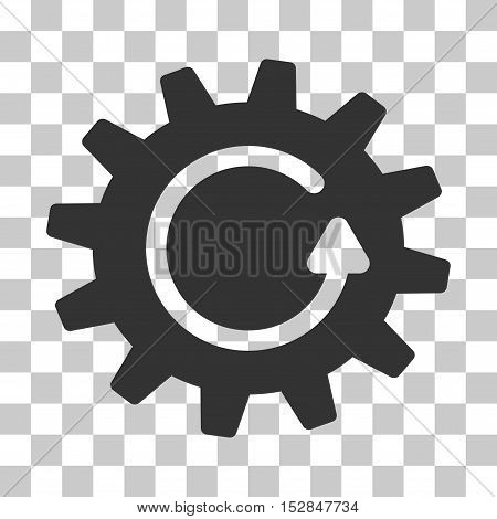 Gray Cogwheel Rotation interface toolbar pictogram. Vector pictogram style is a flat symbol on chess transparent background.