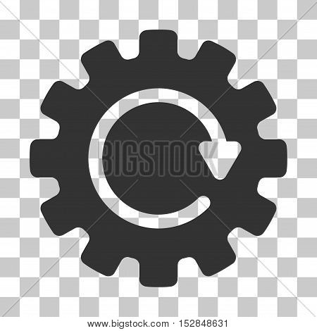 Gray Gearwheel Rotation interface icon. Vector pictogram style is a flat symbol on chess transparent background.