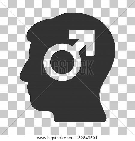 Gray Mind Potency toolbar icon. Vector pictogram style is a flat symbol on chess transparent background.