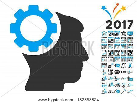 Brain Gear icon with bonus 2017 new year design elements. Vector illustration style is flat iconic symbols, modern colors, rounded edges.