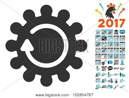 Cog Rotation pictograph with bonus 2017 new year images. Vector illustration style is flat iconic symbols, modern colors, rounded edges.
