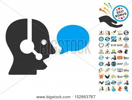 Operator Message Balloon icon with bonus 2017 new year graphic icons. Vector illustration style is flat iconic symbols, modern colors, rounded edges.