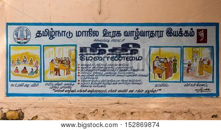 Dindigul India - October 22 2013: A government sponsored poster in Tamil language to empower rural women. Talk about entrepreneurship. Create cooperative enterprise. Quality control and sales. Bring money to the bank.