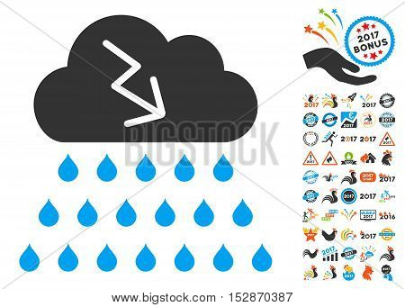 Thunderstorm Rain Cloud icon with bonus 2017 new year clip art. Vector illustration style is flat iconic symbols, modern colors, rounded edges.