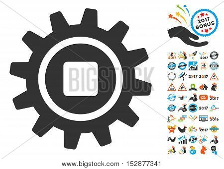 Cog pictograph with bonus 2017 new year pictograms. Vector illustration style is flat iconic symbols, modern colors, rounded edges.