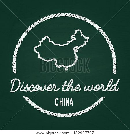 White Chalk Texture Hipster Insignia With People's Republic Of China Map On A Green Blackboard. Grun
