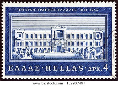 GREECE - CIRCA 1966: A stamp printed in Greece from the