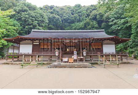 UJI JAPAN - JULY 27 2016: Oratory Haiden (circa 1215) of Ujigami Shinto Shrine in Uji city near Kyoto. National Treasure of Japan and UNESCO site