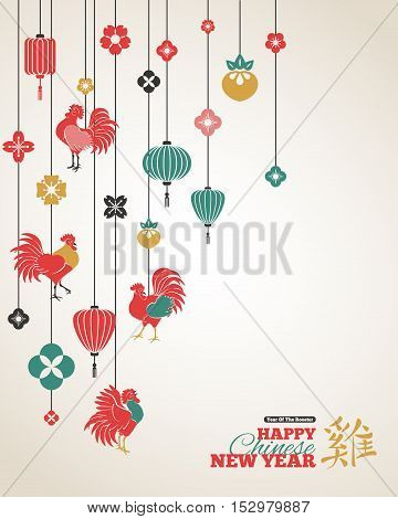 2017 Chinese New Year Greeting Card with Colorful Hanging Asian Decorations. Vector illustration. Hieroglyph Rooster. Vector illustration.