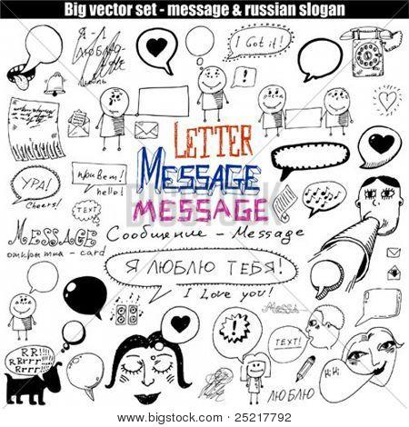 big vector set : message