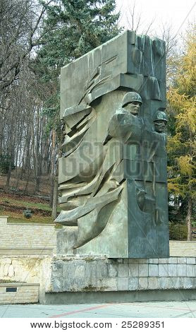 Adam Mickiewicz Public Park in Sanok