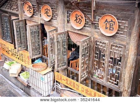 Chinese Traditional Restaurant