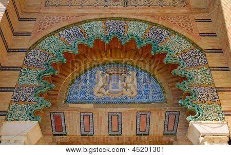 Arch In Mudejar Pavilion