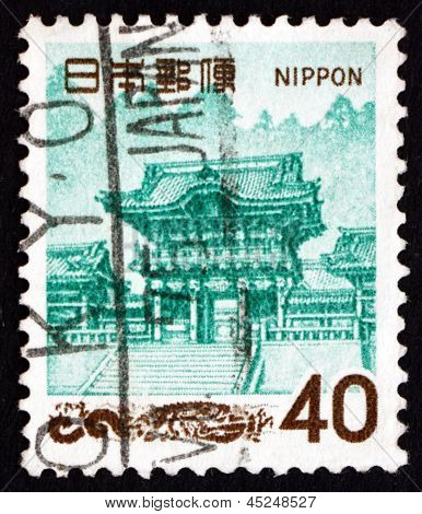 Postage Stamp Japan 1968 Yomei Gate, Nikko City