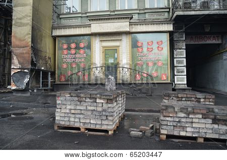 KIEV, UKRAINE - APR 19, 2014: Mass destruction after Putsch of Junta in Kiev. Kiev.April 19, 2014 Kiev, Ukraine