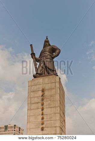 Monument To Admiral Yi Sun-shin In Seoul, Korea