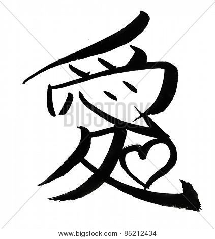 Japanese kanji character for love with a heart. Written with sumi ink on washi paper, then isolated on white.