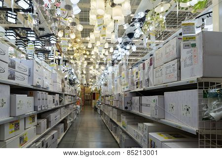 Moscow, Russia - March 3, 2015 Chandeliers Of The Leroy Merlin Store. Leroy Merlin Is A French Home-