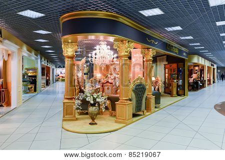Moscow, Russia - March 05 2015. Interior Furniture Shopping Complex Grand. Furniture Shopping Mall G