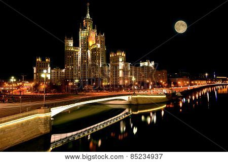Streets By The River In The Historical Center Of Moscow.