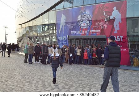 All star Ice hockey game KHL Sochi, Russia 2015