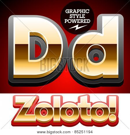 Vector set of classic 3D golden glossy font with black mat border. Optional different styles. Letter D