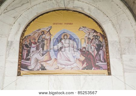 Details Of The Exterior - fresco at Saint Sava Temple