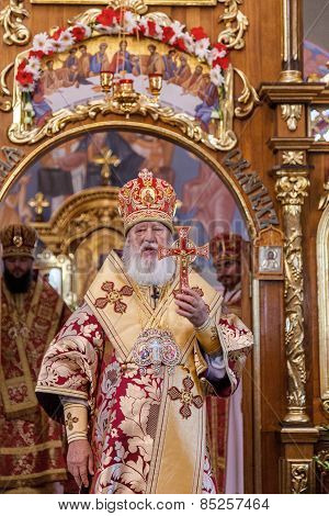 Odessa, Ukraine - September 13: Celebration Of  Orthodox Christian Religious Holiday Icons Of Temple