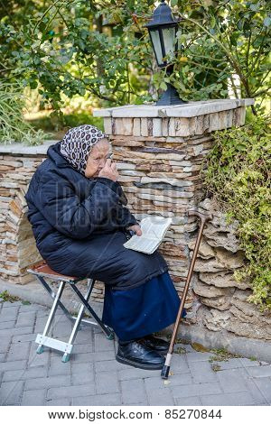 Odessa, Ukraine - September 29: Old Woman Orthodox Parishioner During The Celebration Of 190 Years O