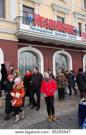 VLADIVOSTOK, RUSSIA - MARCH 8, 2015: Sign of the restaurant Hesburger opened in Vladivostok. Hesburger - fast food restaurant chain based in Finland and opening new restaurants around the world.