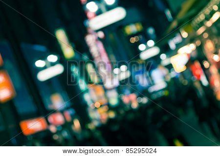 Blur Of Shibuya City At Night