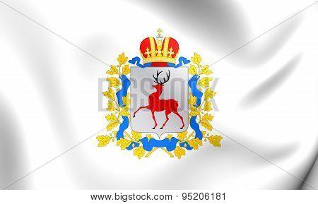 Flag Of Nizhny Novgorod Oblast, Russia.