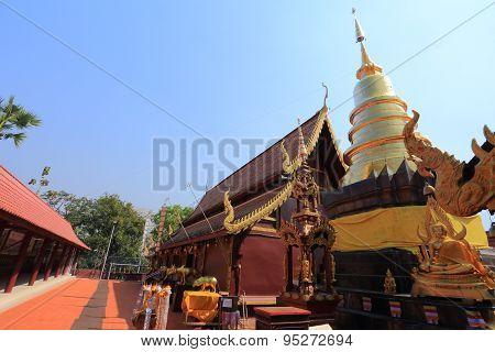 Phra That Doi Kham in Thailand