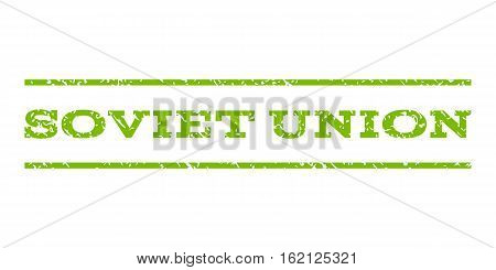 Soviet Union watermark stamp. Text tag between horizontal parallel lines with grunge design style. Rubber seal stamp with dirty texture. Vector eco green color ink imprint on a white background.