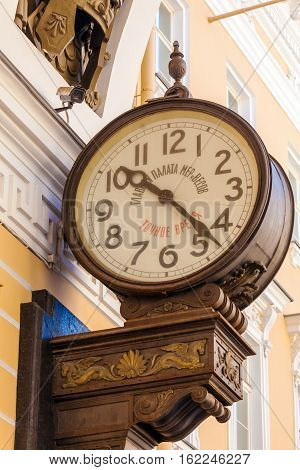 Saint Petersburg, Russia - July 26, 2014:  Reference Clock Of The Chamber Of Weights And Measures