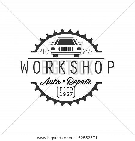 Auto Repair Workshop Black And White Label Design Template With Establishment Date. Monochrome Vector Emblem For Auto Mechanic Service In Classic Stamp Style.