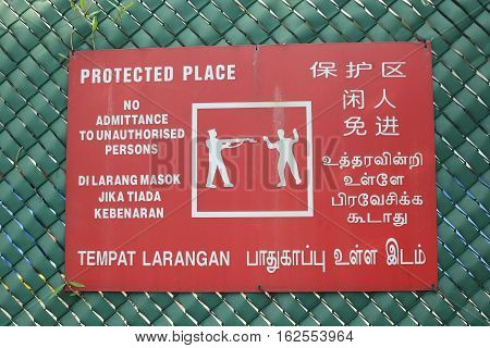 Protected areas in Singapore. No admittance unauthorised person, dangerous