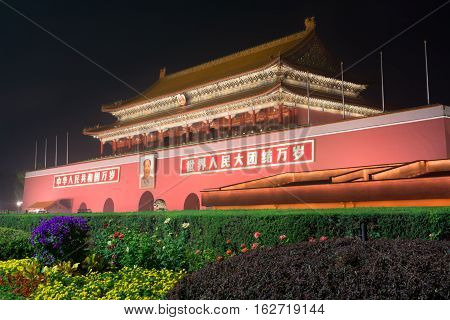 Beijing - September 26: The Gate Of Heavenly Peace At Famous Tiananmen Square, Night View.