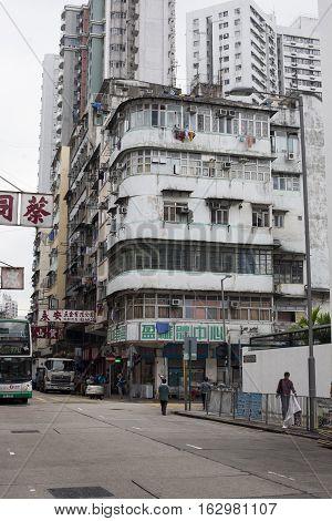 Hong Kong, China - November 12, 2014 Old multi-storey building